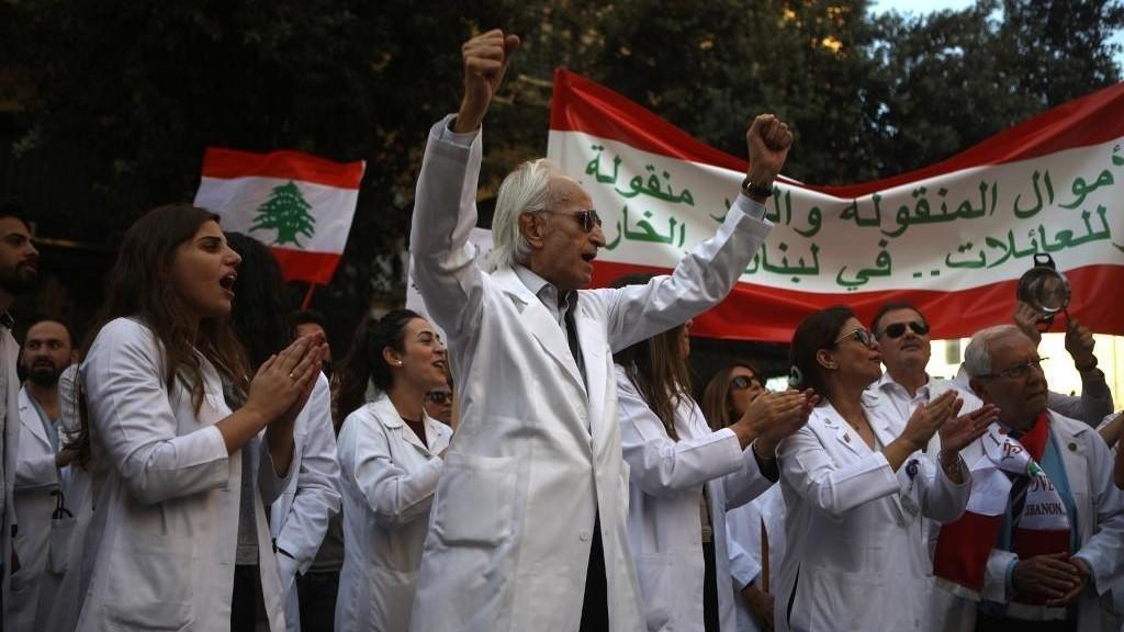 لبنان : مصارف ومدارس مغلقة ومنع موظفين من الالتحاق بعملهم