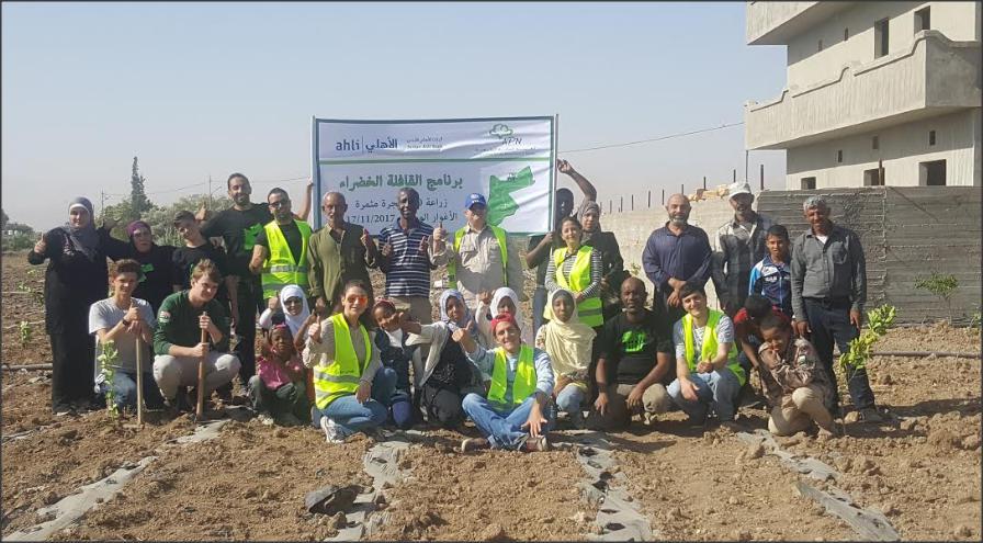 البنك الأهلي الأردني يدعم برنامج القافلة الخضراء