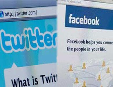 قائد الشرطة الإيرانية ينتقد ساسة لاستخدامهم فيسبوك وتويتر