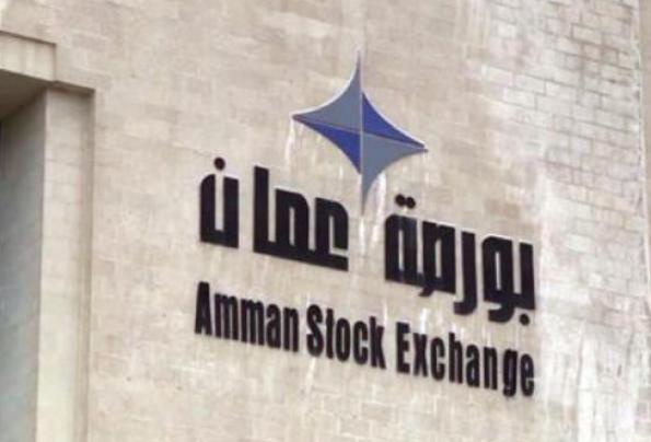 بورصة عمان تغلق تداولاتها بـ9ر4 مليون دينار