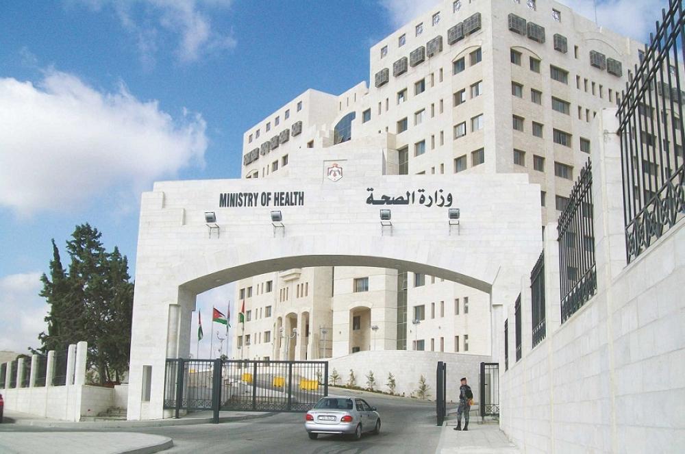 """الصحة ترفض استئجار مبنى جديد لمركز صحي الاستقلال بمدينة كفرنجة  ..  """"وثيقة"""""""