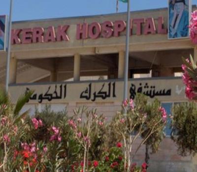 امام وزير الصحة  ..  المياه تغرق مستشفى الكرك الحكومي