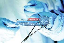 تسجيل 318 قضية أخطاء طبية في الأردن خلال عامين