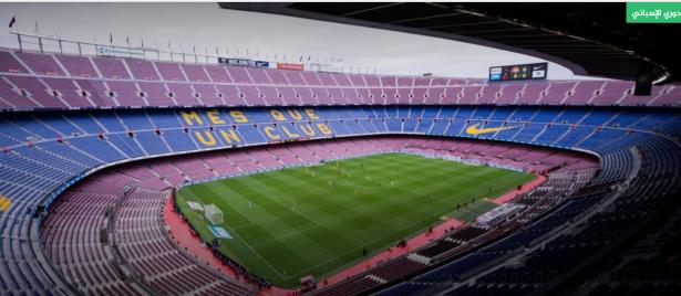 كم خسر برشلونة بسبب مباراة لاس بالماس؟