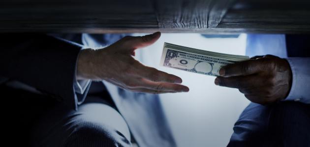 """""""النزاهة ومكافحة الفساد"""" تبدأ حملة توعوية واسعة حول ظاهرة الرشوة"""