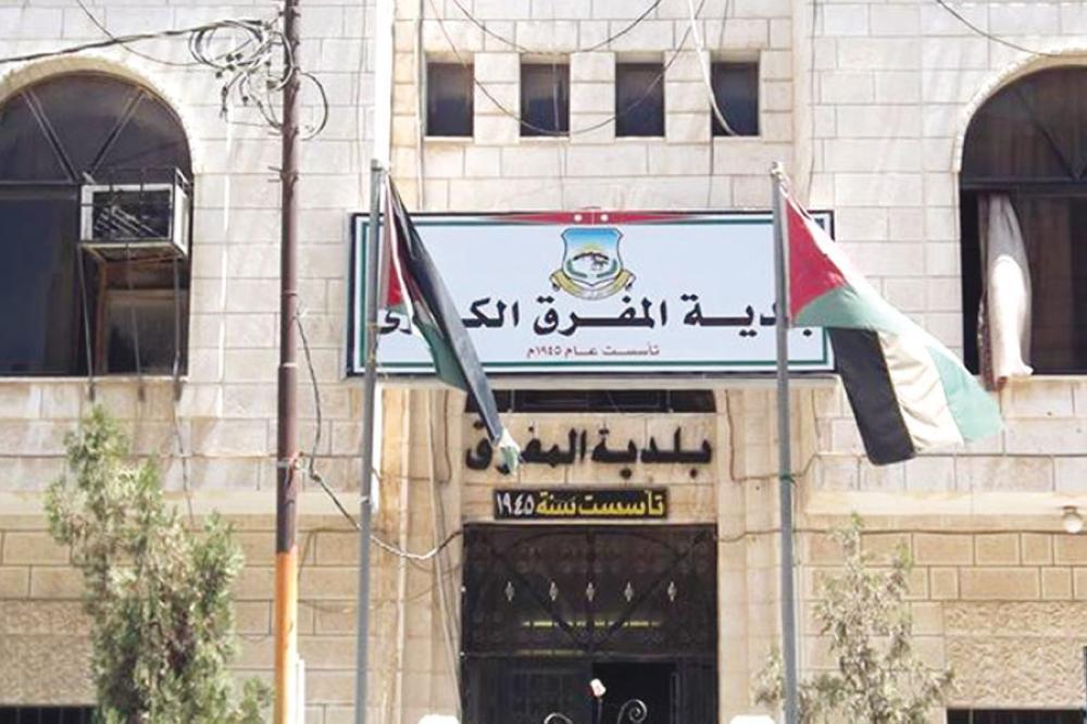 جدل بين «كهرباء إربد» و بلدية المفرق بخصوص تسديد المستحقات