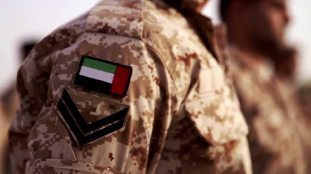 """مطلوب  اردنيين و بشكل عاجل للجيش الاماراتي الشواغر التالية """"تفاصيل"""""""
