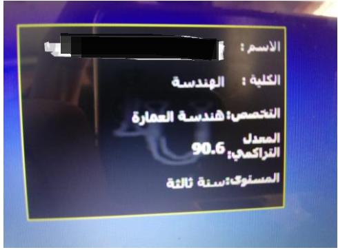 بعد ان انفصل والديه  ..  طالب متفوق تقطعت به السبل يناشد اهل الخير لاكمال دراسته الجامعية