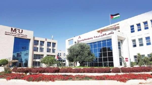 """جامعة الشرق الأوسط تحتفي بتخريج """"فوج القدس"""""""