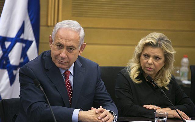 سارة نتنياهو تُعيد (45) الف شيكل من اموال دولة الاحتلال بعد اتهامها بالخيانة
