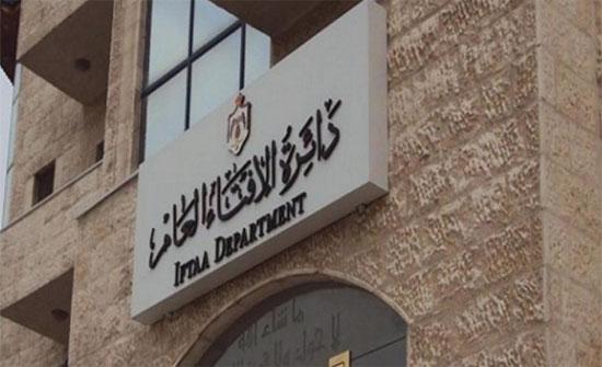 الإفتاء تبين حكم إفطار العاملين في المهن الشاقة  ..  تفاصيل