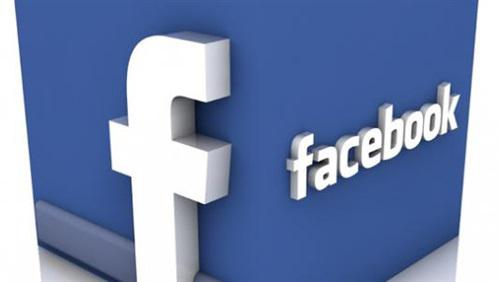 فيس بوك قد تدفع مليارات الدولارات بسبب التعرف على الوجه