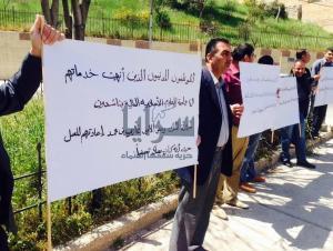 """العشرات من الموظفين المفصولين من جامعة العلوم الاسلامية يعتصمون امام الديوان الملكي """" صور """""""
