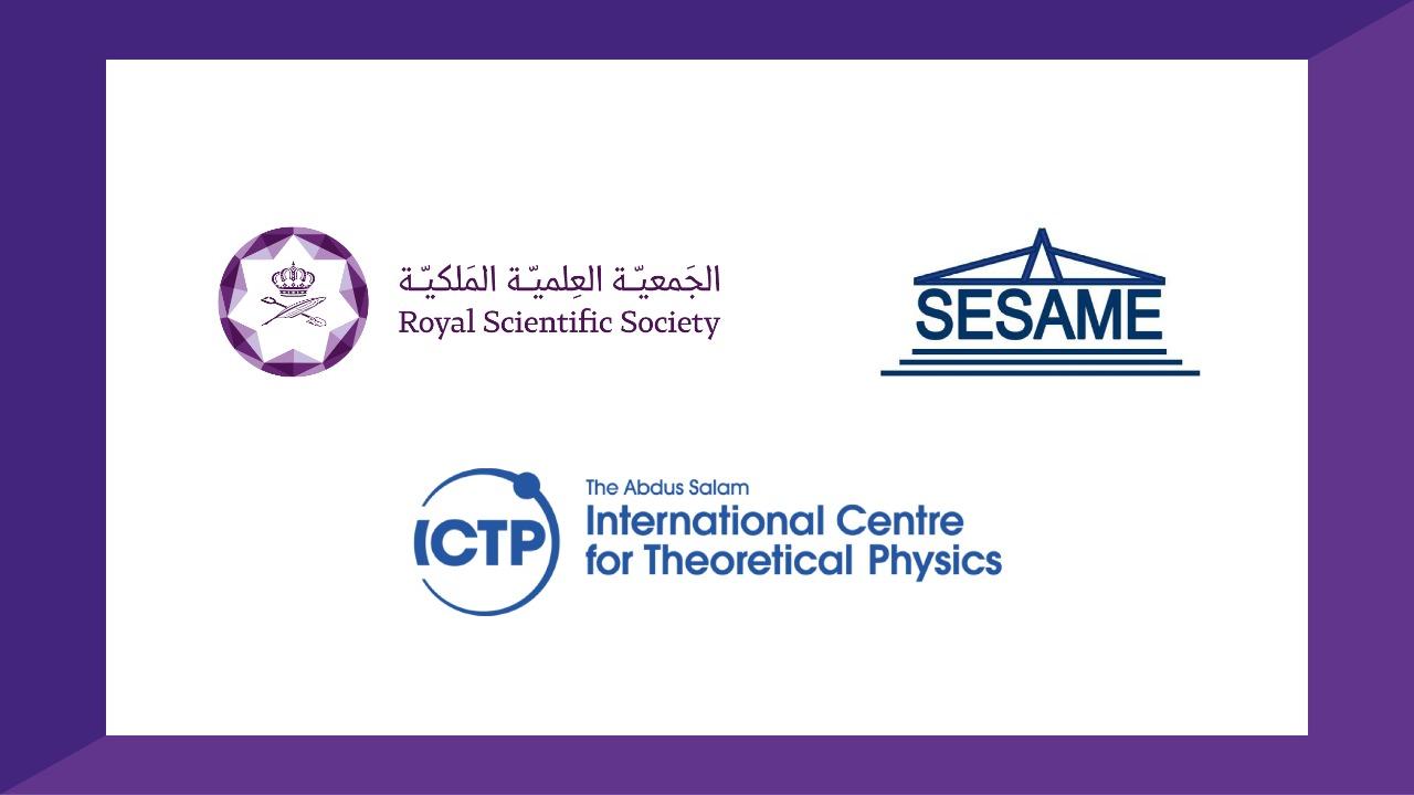 مذكرة تفاهم لبناء القدرات العلمية في تطبيقات السنكروترون في الشرق الأوسط و شمال إفريقيا