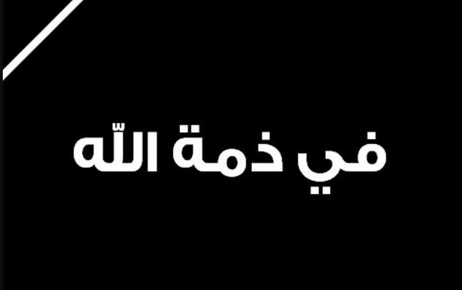 والدة المهندس شحادة و الدكتور محمد و علي أبو هديب في ذمة الله
