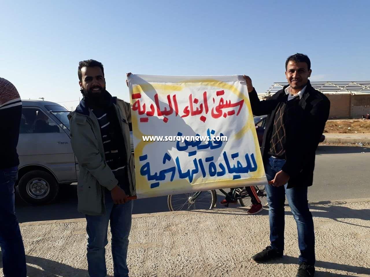 بالصور  .. ابناء البادية الشمالية يعتصمون امام مخيم الزعتري