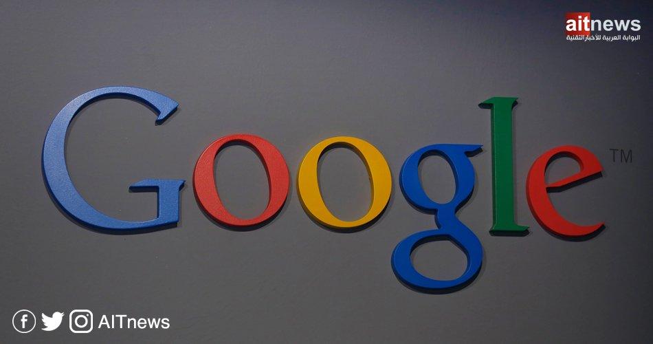 جوجل تطلق أداة لتحويل البيانات المملة إلى صور متحركة