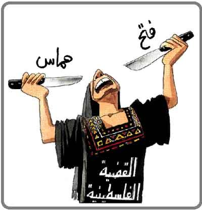 """فتح تهاجم حماس بسبب """"مستوى الرجولة في غزة""""!"""