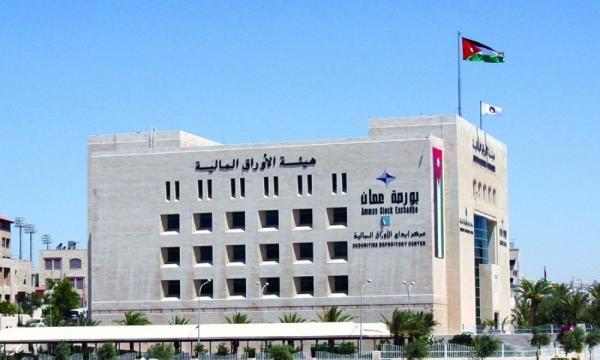 مؤشر بورصة عمان ينهي تعاملاته على انخفاض