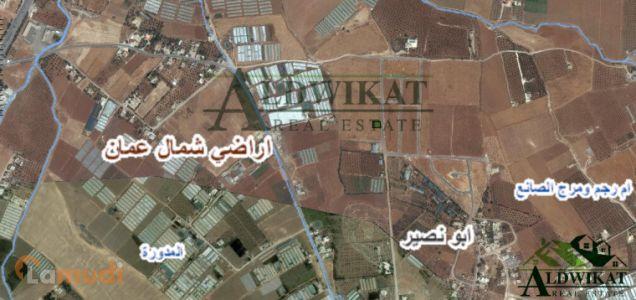 ارض للبيع في منطقة ابو نصير بمساحة (700م) بسعر مغري