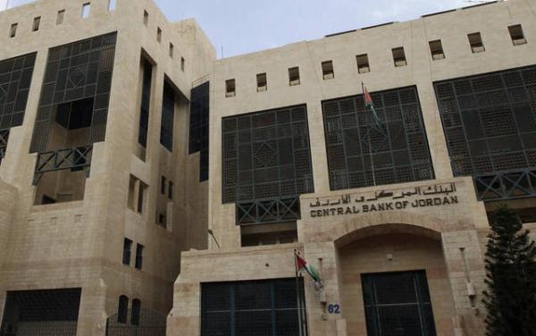 عطية يسأل الحكومة عن انخفاض مخزون البنك المركزي من الاحتياطي الاجنبي