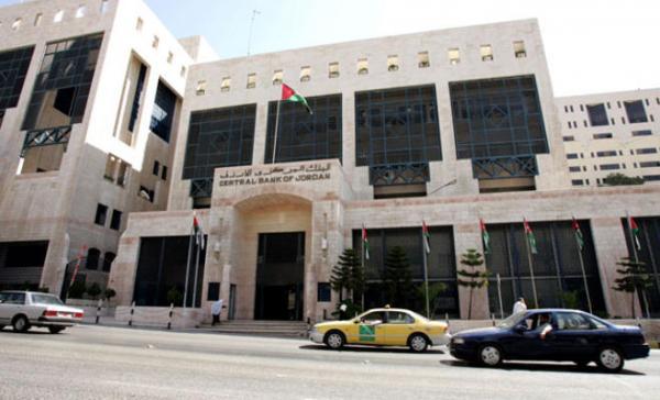 البنك المركزي يمنع منح جوائز مالية بقيمة مليون دينار