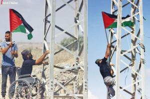 """بالصور ..  أبو ثريا يوقع """"إسرائيل"""" في مأزق أمام العالم"""