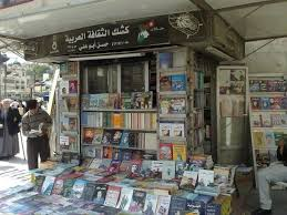 """أمين عمان : مصادرة كتب """"كشك ابو علي"""" بالخطأ وتم اعادتها واعتذرت له شخصيا"""