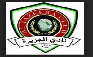 بيان صادر عن نادي الجزيرة