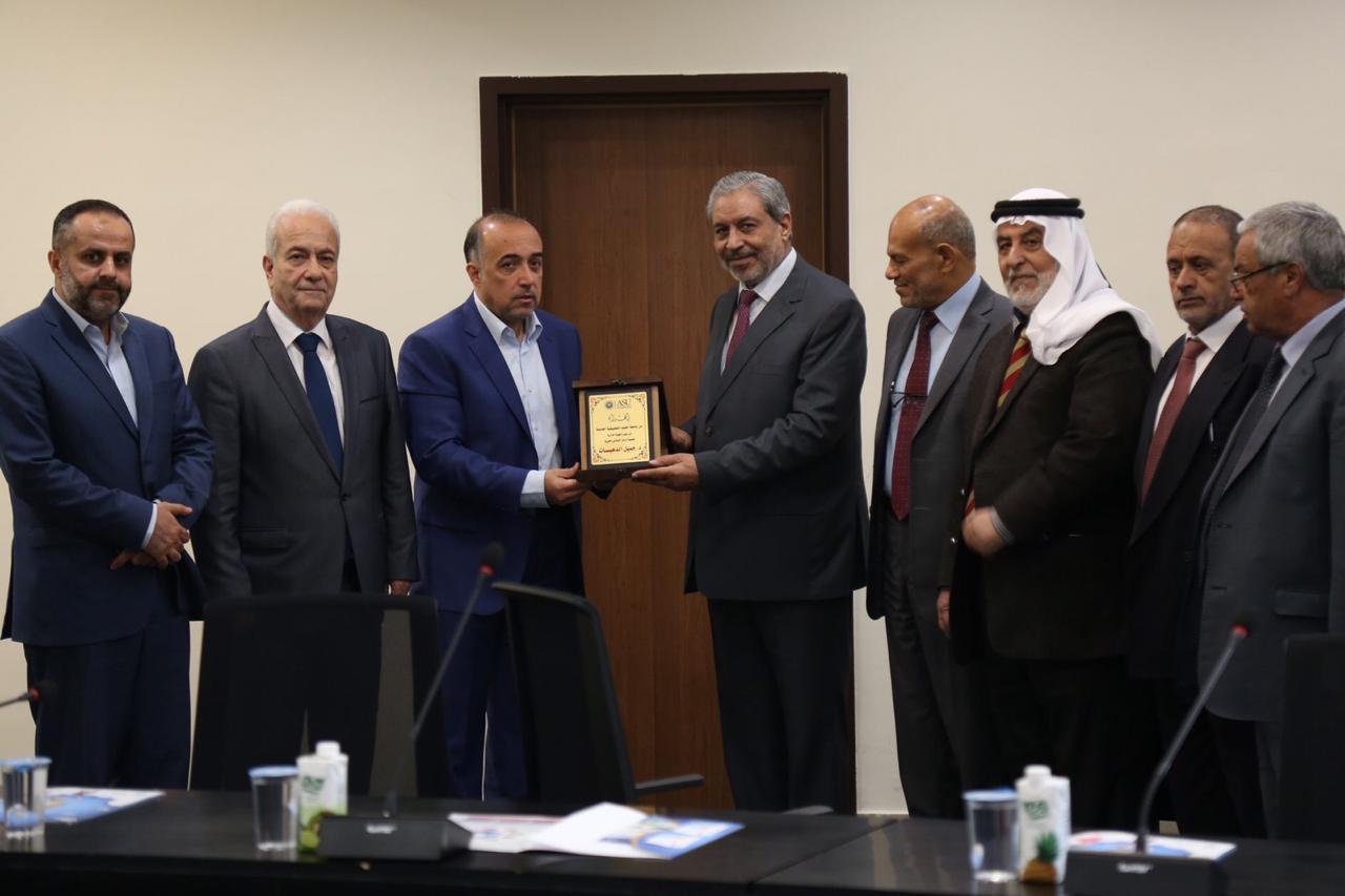 اتفاقية تعاون مشترك بين جامعة العلوم التطبيقية الخاصة وجمعية المركز الإسلامي