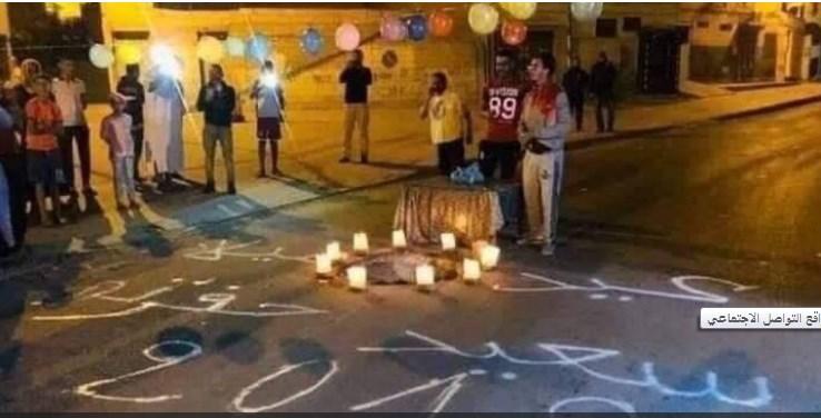 هل احتفل أردنيون بعيد ميلاد حفرة في عمان؟