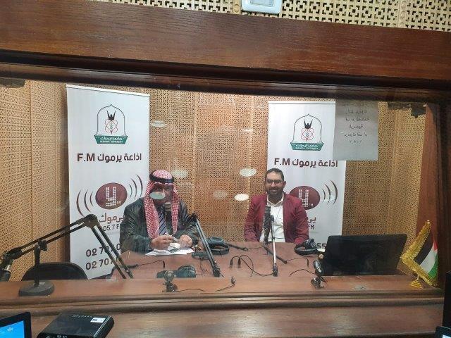 """إذاعة اليرموك تستضيف مختصين من جامعة البترا للحديث عن """"كورنا"""""""