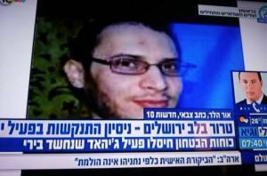 القناة العبرية الثانية: حجازي كان قادرا على اغتيال نتنياهو