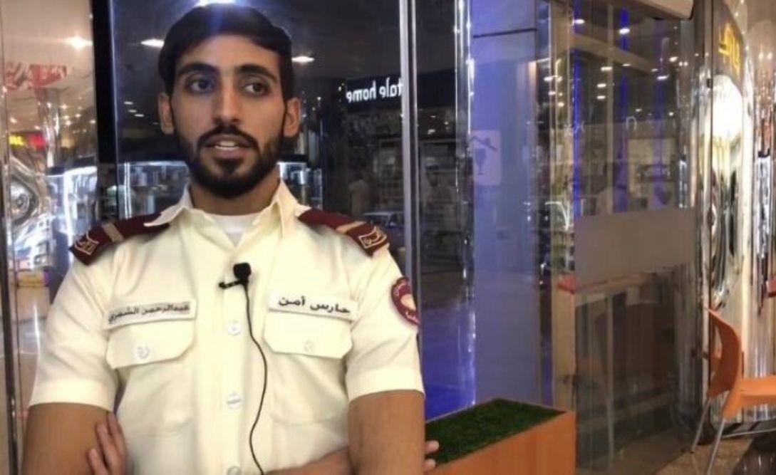 حارسا أمن يطيحان بوافد تحرش بالنساء في السعودية