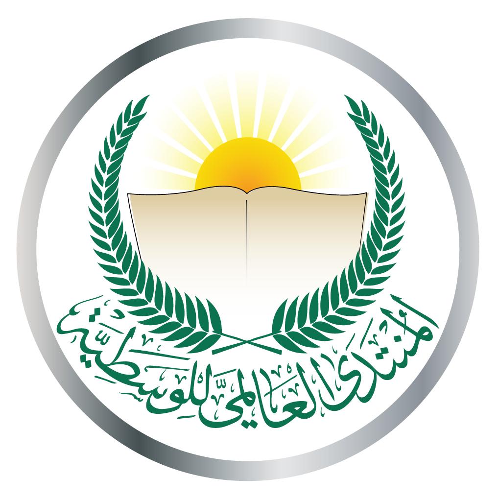 المنتدى العالمي للوسطية يدين المحاولة الإرهابية التي استهدفت الحرم المكي