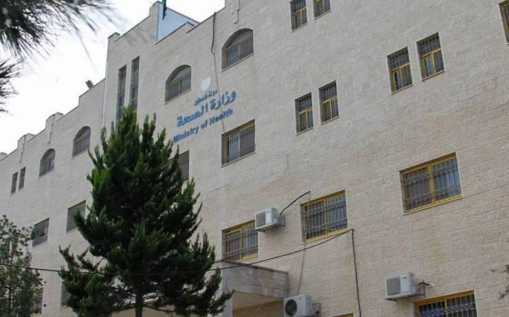 فلسطين تتسلم شحنة جديدة من المساعدات الطبية لمواجهة كورونا