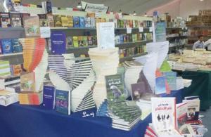 الانتهاء من الترتيبات النهائية لمعرض عمان الدولي للكتاب
