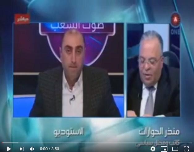 بالفيديو  ..  الدكتور حوارات : بعد 100 يوم الحكومة تكاد تغرق في المشاكل الصغيرة