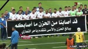 لافتة النشامى خلال مباراة سوريا تلقى إعجابا عراقياً عبر مواقع التواصل الاجتماعي