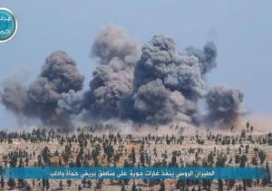 مقتل 39 مدنيا منذ بدء الضربات الروسية على سورية