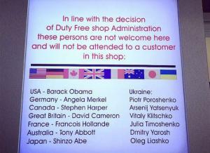 """شاهد : مطار روسي يمنع """"أوباما وميركل وكاميرون وهولاند"""" من التسوق"""