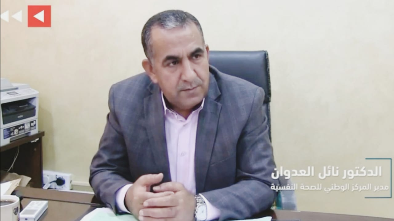 الدكتور العدوان رئيساً لجمعية الاطباء النفسيين