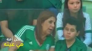 بالفيديو ..  شاهدوا عظمة الأم في قصة ..  طفل برازيلي أعمى يشجع فريقه بعين والدته