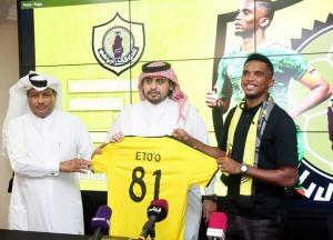 نادي قطر يقدّم نجمه الجديد إيتو
