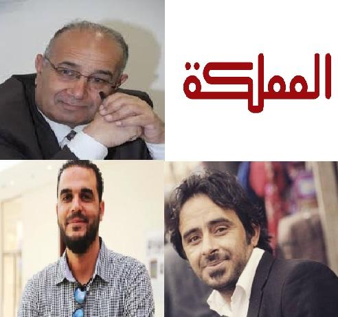 انحياز الحكومة لقناة المملكة يثير استفزاز واستهجان الصحفيين