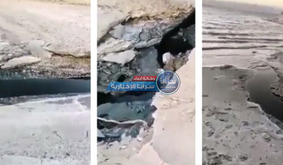 """نقيب الجيولوجيين: المياه السوداء التي ظهرت بالبحر الميت ليست """"نفطاً"""" و هي """"صرخة"""" من البحر للمسؤولين"""