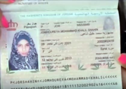 """بالفيديو .. اردني يسمي بناته الاربعة : """" جمهورية - عربية - سورية - شام """""""
