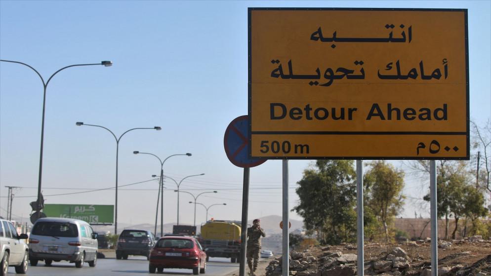 تحويلات مرورية في العاصمة عمان