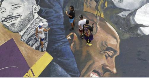 بالفيديو  ..   لوحة جدارية في العاصمة الفلبينية لنجم كرة السلة كوبي براينت في الذكرى السنوية الأولى لوفاته