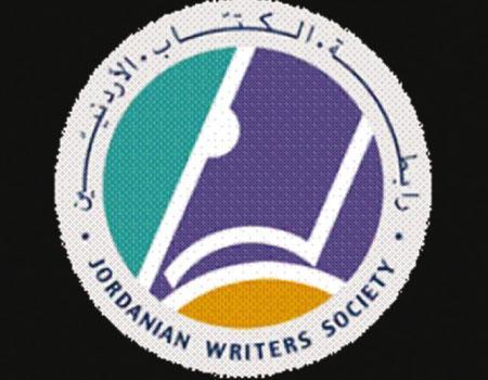 فتح باب الترشيح لجوائز رابطة الكتاب